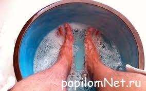 ванночки для ног от мозолей